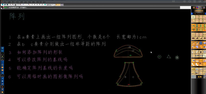 ET1-1阵列工具 手袋软件出格教程视频