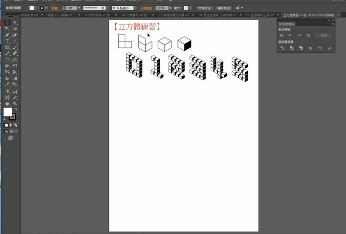 028直接選取工具練習 立方塊【Illustrator CC AI教學】