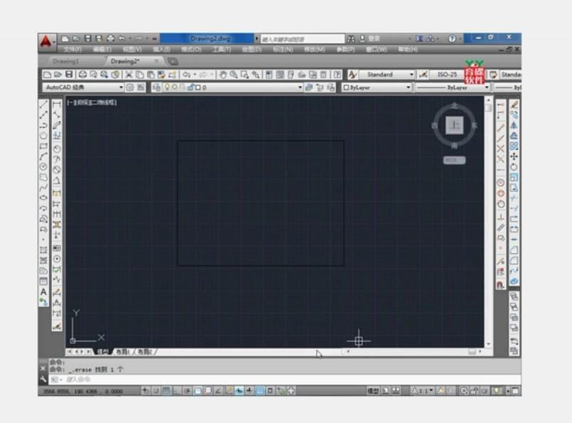 3AutoCAD用户的工作空间|CAD第一章:入门知识