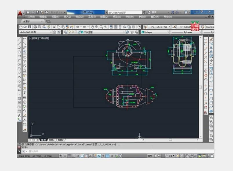 8使用命令行|CAD第一章:入门知识